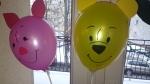 balony kielce